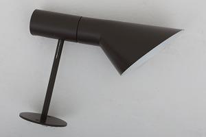 Roxy Klassik Lamper Bordlamper Loftslamper Vaeglamper Udendors